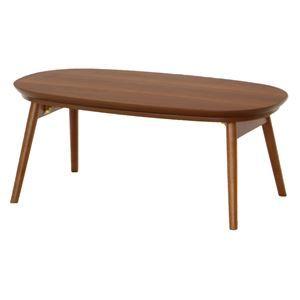 その他 折れ脚こたつテーブル アイビス 本体 【楕円形/オーバル型】 幅90cm×奥行50cm 木製 DBR ダークブラウン 【完成品】 ds-1806901