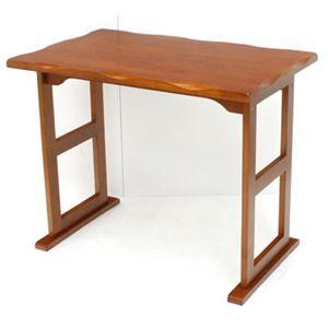 その他 高座椅子用テーブル(机) 木製 幅80cm×奥行50cm×高さ63.5cm ライトブラウン ds-1806903