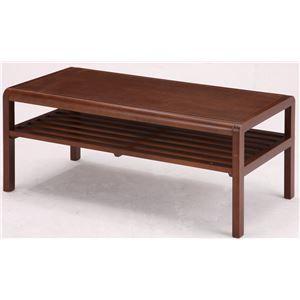 その他 センターテーブル(ローテーブル/リビングテーブル) COCOA 木製 幅90cm 収納棚付き ブラウン ds-1806918