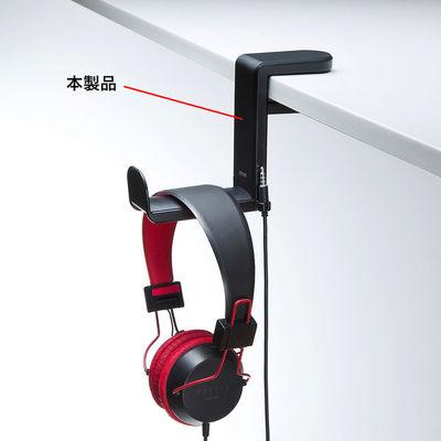 送料無料 70%OFFアウトレット サンワサプライ PDA-STN18BK 日本全国 送料無料 回転式ヘッドホンフック