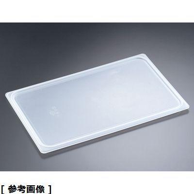 その他 キャンブロ・フードパン用密封カバー 10PPCWSC 1/1用 AHC6901
