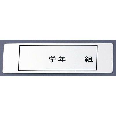 オオイ金属 アルマイトネームプレート長方型(378-1 (100枚入)) APL2602