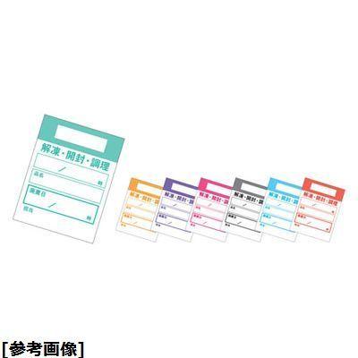 アオトプラス キッチンペッタ(100枚綴・100冊入)(ウィークリー グリーン) XPT4101