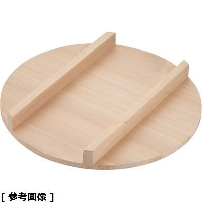 その他 BHV03066その他 木製飯台用蓋(サワラ材) BHV03066, オミムラ:22f21884 --- kutter.pl