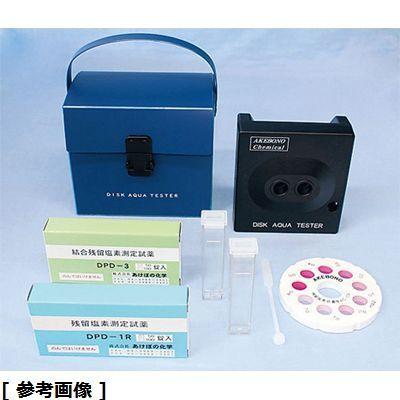 その他 残留塩素低濃度デスクアクアテスター BZV2901