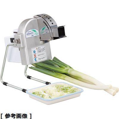 その他 電動式ネギスライサー CNG2801