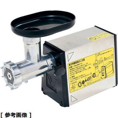 その他 ベリタス電動チョッパーS-10-2 CMC5001