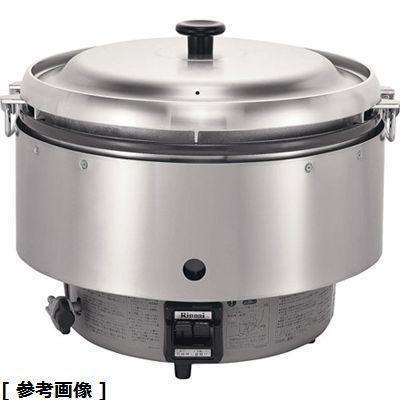 その他 リンナイ業務用ガス炊飯器(涼厨) DSIL502