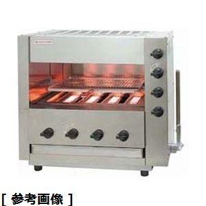 その他 DGLD202 SGR-44EX ガス赤外線同時両面焼グリラー「武蔵」 13A SGR-44EX 13A DGLD202, 【日本未発売】:228443a9 --- sunward.msk.ru