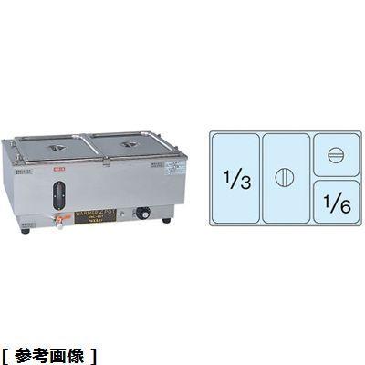 その他 電気ウォーマーポット EUO53
