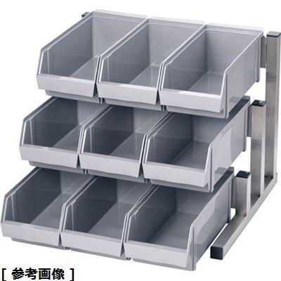 TKG (Total Kitchen Goods) TKG18-8スマートオーガナイザー(3段3列(9ヶ入) キャメル) EOC3104
