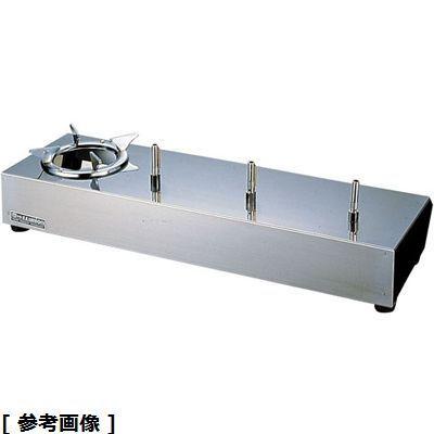 TKG (Total Kitchen Goods) サイフォンガステーブルUS-301 FSI081