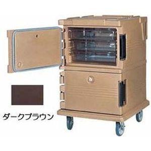 その他 カムカートフードパン(フルサイズ)用 UPC1200ダークブラウン EKM5602