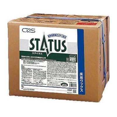 その他 シーバイエス高耐久・高光沢樹脂仕上剤 KST13