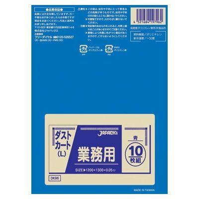 その他 業務用ダストカート用ポリ袋L(150L) KPL2101