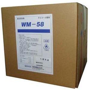 その他 アルコール製剤WM-58(食品添加物) XAL5901