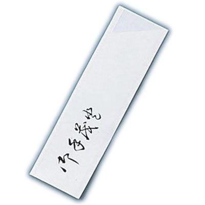 その他 箸袋横おてもとハカマ XHSA8