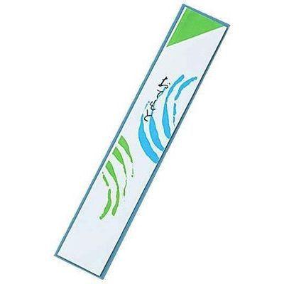 その他 箸袋細波(1ケース40000枚入) XHSB0