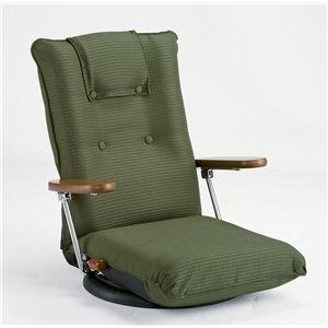 その他 ハイバック回転座椅子(リクライニングチェア) 肘付き/ポンプ肘式 日本製 グリーン 【完成品】 ds-1812895