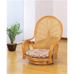 その他 天然籐ハイバック回転座椅子ロータイプ【代引不可】 ds-1813184