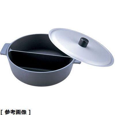 TKG (Total Kitchen Goods) アルミ鍋のなべ二槽式フッ素加工(蓋付) QNB3305