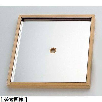 ヤマコー 椹・お座敷セイロ箱型すり蓋(ST中子)(9寸用 05453) QSI3901