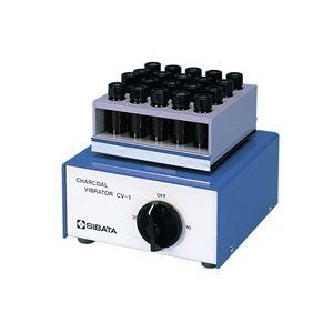 その他 【柴田科学】バイブレーター CV-1型 080150-058 ds-1751365