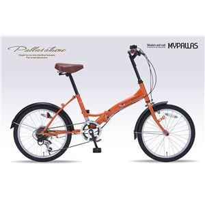 その他 MYPALLAS(マイパラス) 折畳自転車20・6SP M-209 オレンジ ds-1812848