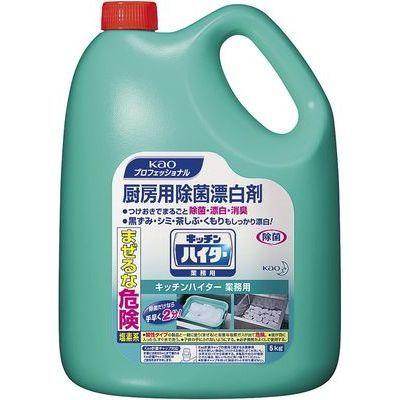 送料無料 花王 花王キッチンハイター 除菌 漂白剤 価格交渉OK送料無料 XSV49 2020新作 5