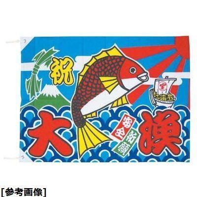 その他 大漁旗 YJN6102
