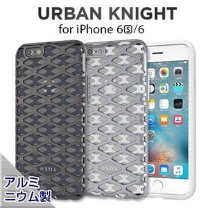 その他 stil iPhone6/6S URBAN KNIGHT Bar チタン ds-1823739