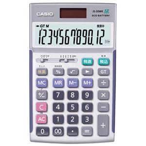 その他 カシオ計算機 実務エコ電卓 JS-20WK ds-1825137