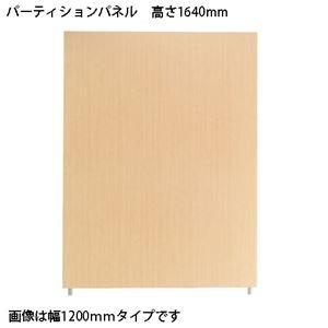 その他 KOEKI SP2 パーティションパネル SPP-1607NK ds-1825512