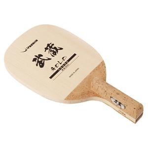 その他 ヤサカ(Yasaka) 日本式ペンホルダーラケット 武蔵 GOLD W76 ds-1829708