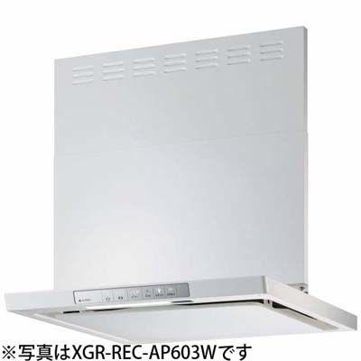 リンナイ レンジフード XGRシリーズ クリーンecoフード(ノンフィルタ・スリム型)(75cm) XGR-REC-AP753W