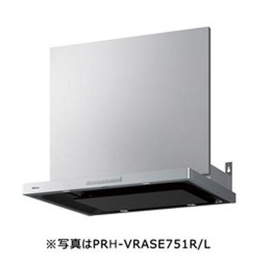 パロマ レンジフード本体+スライド前幕板【VRASEシリーズ】(左排気・90cm幅) PRH-VRASE901L