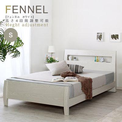 スタンザインテリア FENNEL【フェンネル】ホワイト ベッドフレーム(シングル)(シングル) bt-048wh-s