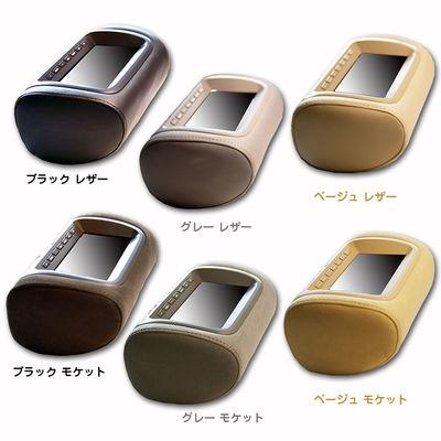 三金商事 ヘッドレストモニター 7インチ 2個セット (H0324) レザー ベージュ H0324-L-BE