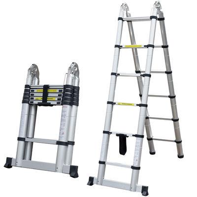 三金商事 はしご 3.8m 伸縮 二つ折型 アルミ KT190D