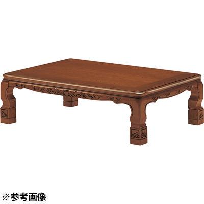 丸栄木工所 1500×900 継脚付ベーシックコタツ YAYOI-150