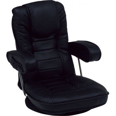 HAGIHARA(ハギハラ) 座椅子(ブラック) LZ-1081BK 2100996700