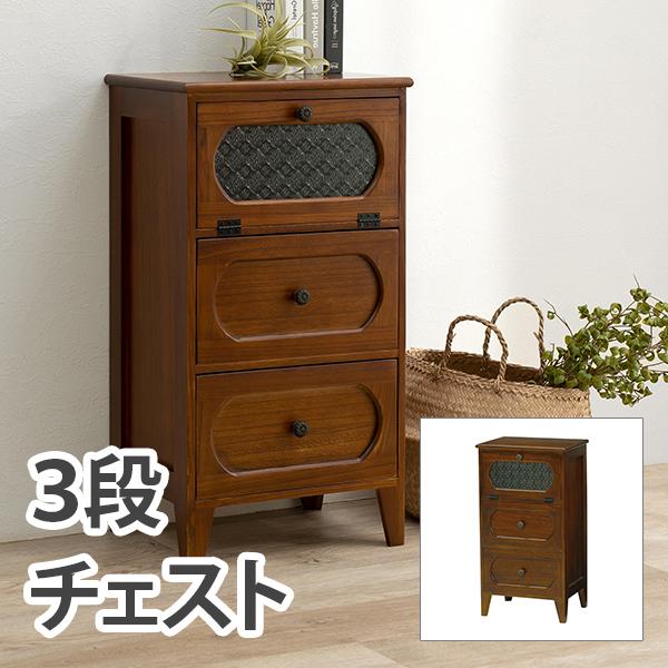 HAGIHARA(ハギハラ) チェスト(ブラウン) MCH-5183BR 2101497200