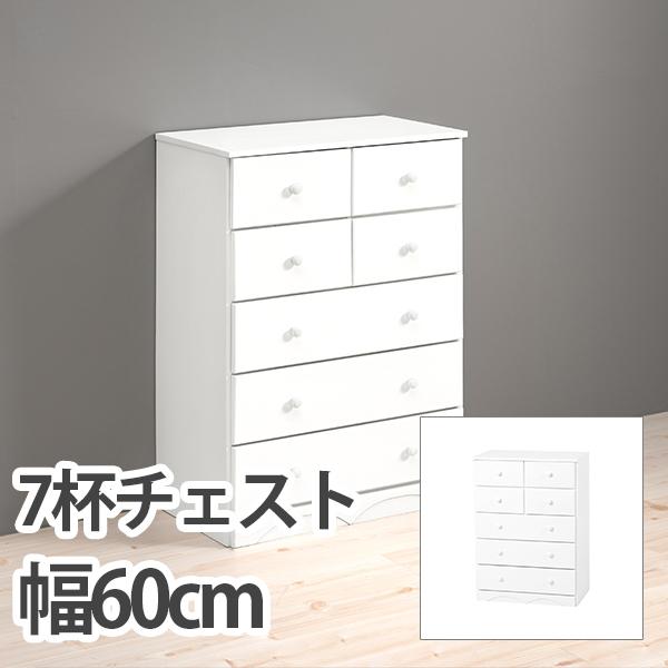 HAGIHARA(ハギハラ) チェスト(ホワイト) MCH-6890WH 2101172300