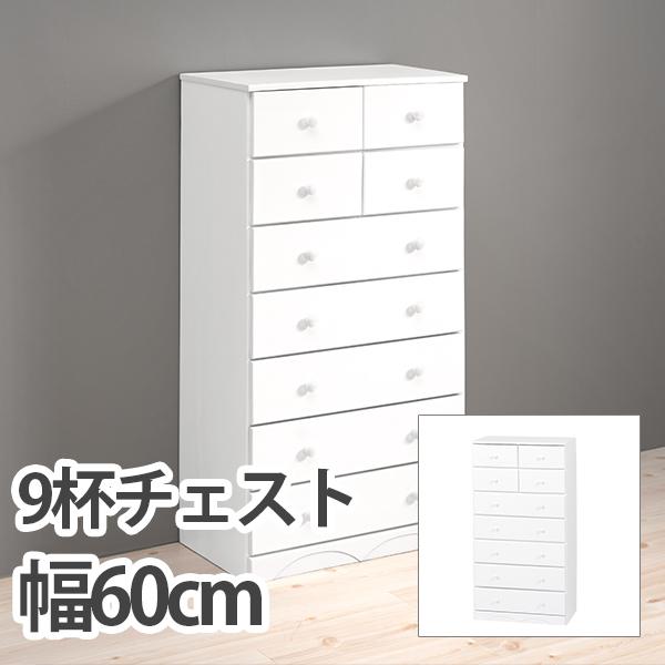 HAGIHARA(ハギハラ) チェスト(ホワイト) MCH-6892WH 2101257400