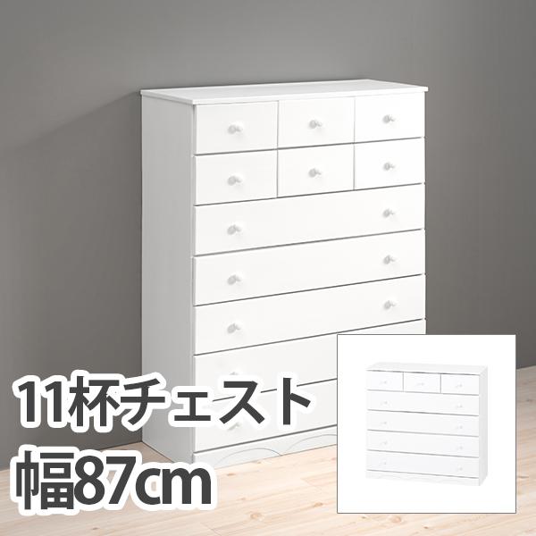 HAGIHARA(ハギハラ) チェスト(ホワイト) MCH-6895WH 2101421800