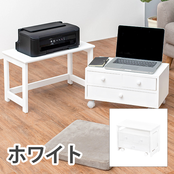 HAGIHARA(ハギハラ) パソコンデスク(ホワイト) MT-6070WH 2101057600