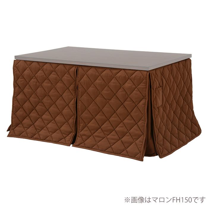 HAGIHARA(ハギハラ) ハイタイプ薄掛け布団 マロンFH135 2090852500