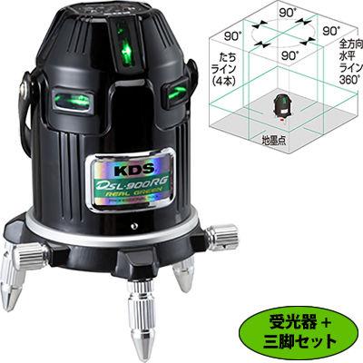 ムラテックKDS 電子整準方式リアルグリーンレーザー 本体+受光器(LRV-4GD)+三脚(LEC-3) DSL-900RGRSA