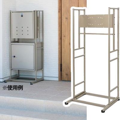 グリーンライフ 宅配BOXスタンド TRS01-TGY