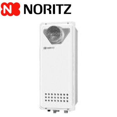 ノーリツ(NORITZ) 20号ガス給湯器 給湯専用PS扉内設置形 オート(プロパン) GT-2053AWX-T-2BL-LP【納期目安:1週間】